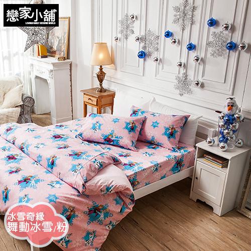 床包 / 單人【FROZEN舞動冰雪-粉】含一件枕套,迪士尼冰雪奇緣系列,磨毛多工法處理,SGS認證,戀家小舖台灣製ABF101
