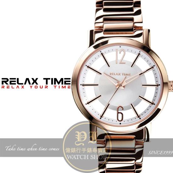 Relax Time關詩敏代言RT56極簡風格鏤空腕錶RT-56-8M公司貨/MIT/原創設計
