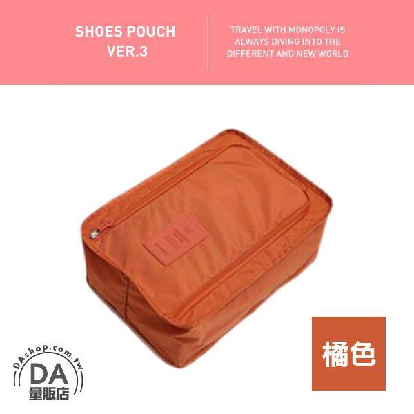 《DA量販店》多功能 防塵防水 手提收納鞋包 鞋子收納包 旅行收納袋 橘色(V50-1516)