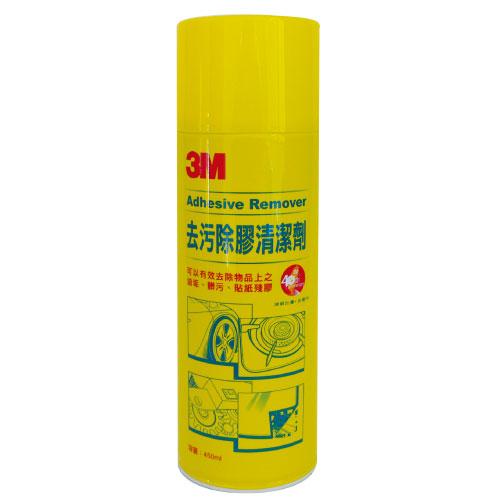 【3M】 去污除膠清潔劑 450ml