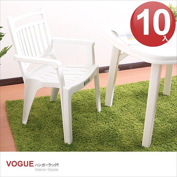 E&J【EL1002】Mr.box免運費,CH37伯爵椅(10入),兒童家具/折疊椅/塑膠椅/板凳/椅子/浴室板凳/休閒椅/無印風