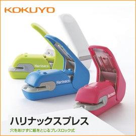 KOKUYO SLN-MPH105無針釘書機(五枚進化版)