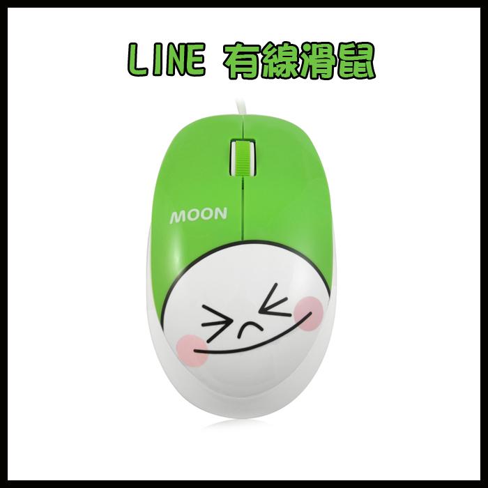 【DR.K 3C】【LINE】熊大無線滑鼠  MA06_BROWN