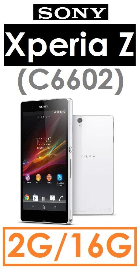 【原廠現貨】索尼 SONY Xperia Z(C6602)四核心 5吋 2G/16G 4G LTE 智慧型手機(保貼+保護殼)