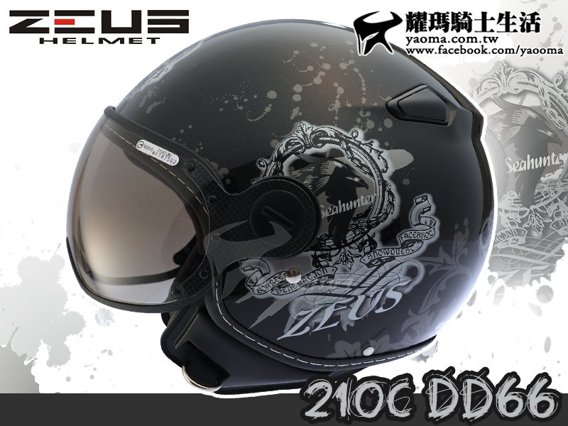 ZEUS安全帽|210C DD66 老鷹 黑 飛行帽 復古帽 半罩帽 『耀瑪騎士生活機車部品』