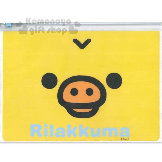 〔小禮堂〕懶懶熊 小雞 夾鏈袋《B5.透明.黃.大臉》