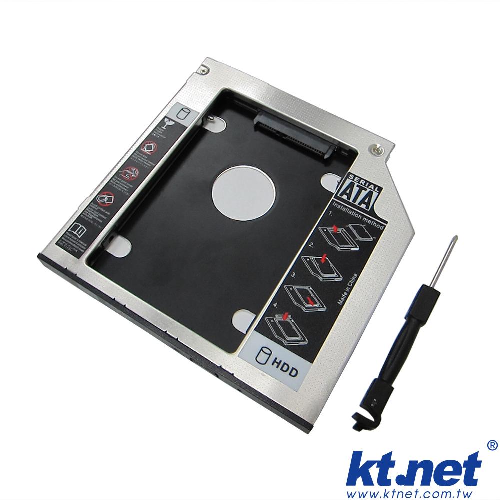 【迪特軍3C】筆電SSD-HD12.7轉接架 NB擴充SSD 通用型光碟機轉SATA硬碟托盤