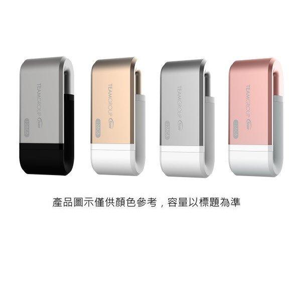 *╯新風尚潮流╭*TEAM Mostash 32G魔立碟 Apple OTG支架手機電腦隨身碟 TWG02-32G