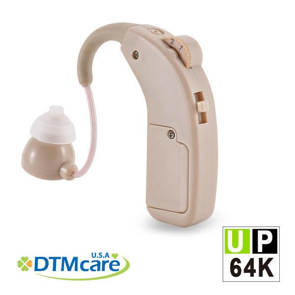天籟充電式助聽器(耳掛式)UP-64K 元健大和助聽器(未滅菌),贈品:環保小麥三件式餐具組x1