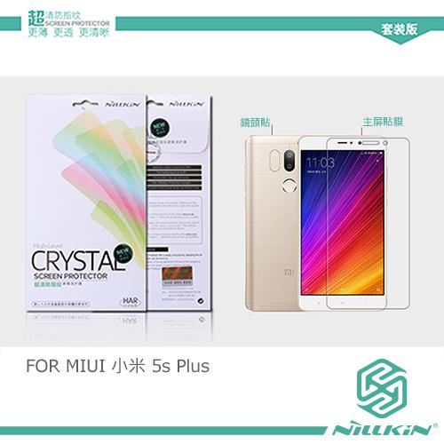 【愛瘋潮】NILLKIN MIUI 小米 5s Plus 超清防指紋保護貼 - 套裝版