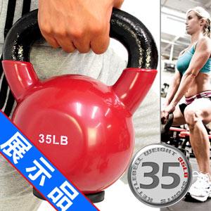 KettleBell包膠35磅壺鈴(橡膠底座)(展示品)浸膠35LB拉環啞鈴.搖擺鈴.舉重量訓練.運動健身器材.推薦哪裡買C113-2035--Z