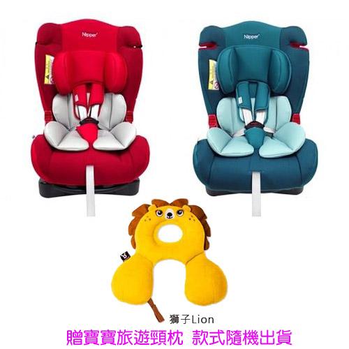 ★衛立兒生活館★Nipper 兒童汽車安全座椅/汽座(紅/藍)贈Benbat寶寶旅遊頸枕0-12個月(款式隨機出貨)