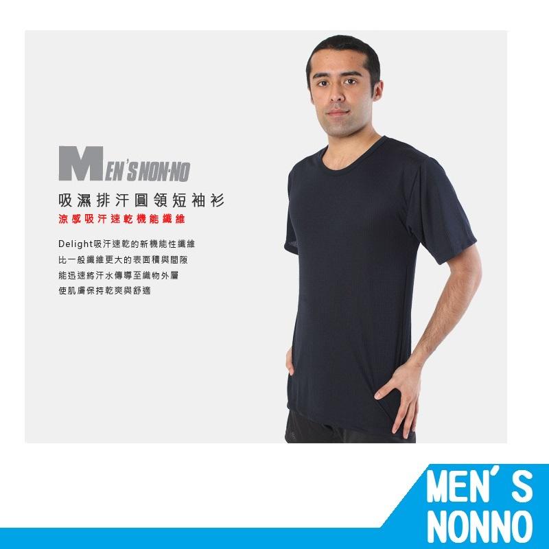 RH shop MEN`S non-no 儂儂 吸濕排汗圓領短袖衫-90530