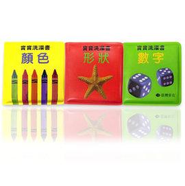 【淘氣寶寶】奇智奇思 K's Kids 寶寶洗澡書 :顏色、形狀、數字(3本) 感官●學習●布書 【保證公司貨】