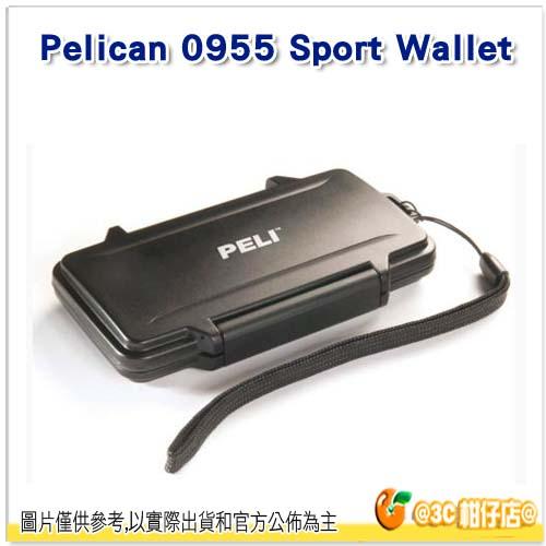 Pelican 塘鵝 0955 防水錢包 防水盒 Sport Wallet  防水包 公司貨