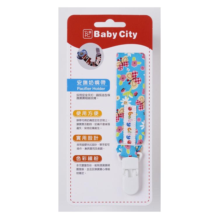 Baby City娃娃城 - 安撫奶嘴帶 蝴蝶花園