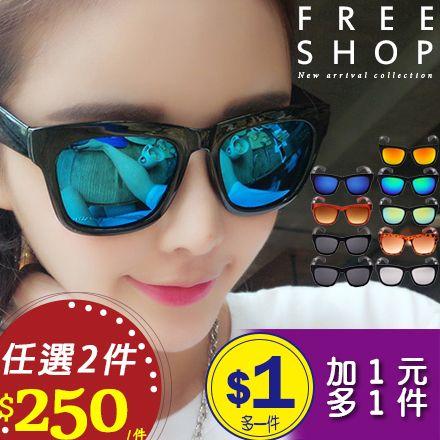 情侶款 Free Shop【QFSLH9161】情侶款時尚歐美大框抗UV防輻射偏光鏡片太陽眼鏡墨鏡 消光磨砂亮黑豹紋
