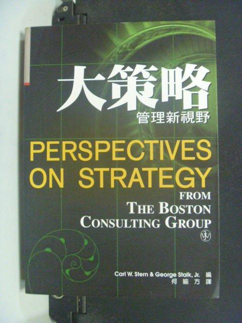 【書寶二手書T3/財經企管_KNL】大策略_原價380元_Carl W. Stern