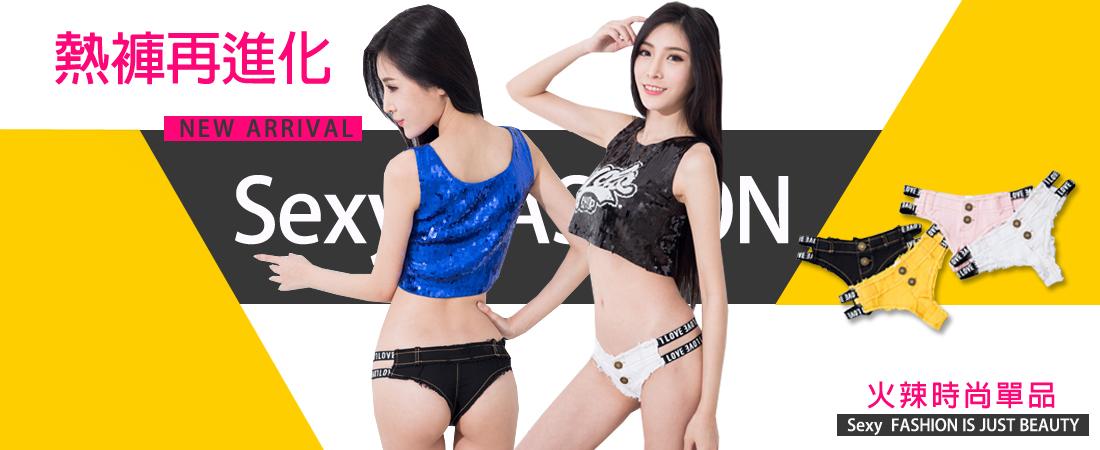 http://shop.r10s.com/50576980-ec8c-11e4-9861-005056ae6702/ec1.jpg