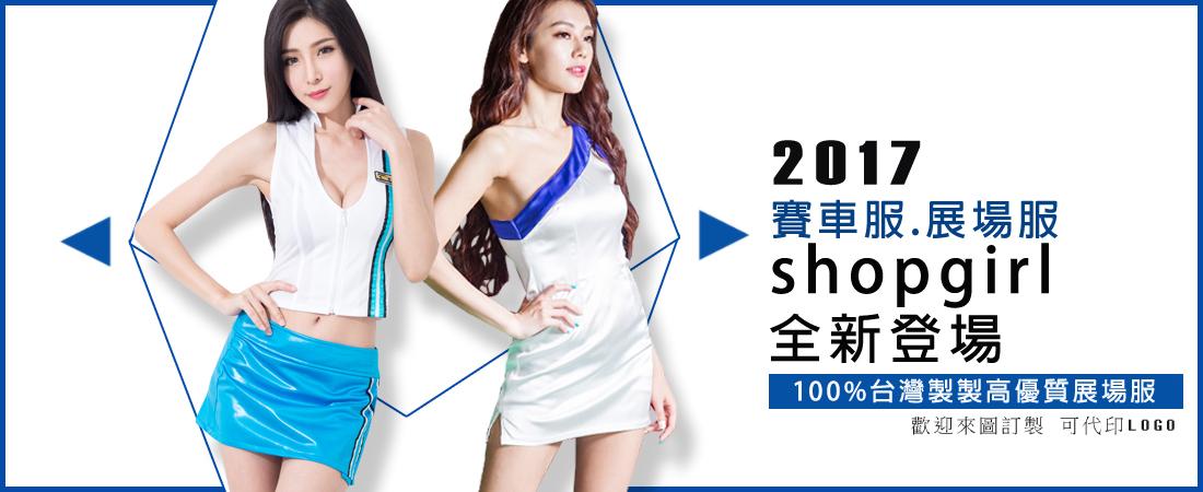 http://shop.r10s.com/50576980-ec8c-11e4-9861-005056ae6702/ec2.jpg