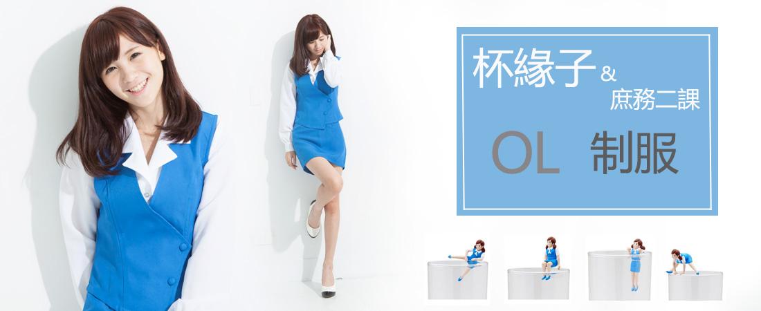 http://shop.r10s.com/50576980-ec8c-11e4-9861-005056ae6702/ec4.jpg