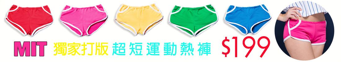 http://shop.r10s.com/50576980-ec8c-11e4-9861-005056ae6702/ec5.jpg