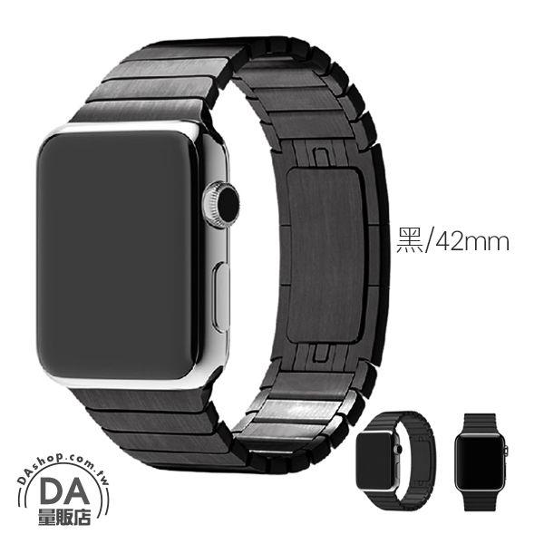 《DA量販店》Apple watch 不鏽鋼 金屬鏈 蝴蝶扣 錶帶 42mm 黑色(80-2654)