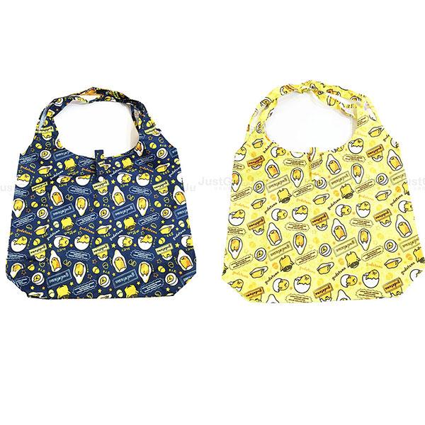 蛋黃哥 gudetama 環保購物袋 手提袋 可收納 防潑水 配件 正版日本進口 限定販售 * JustGirl *