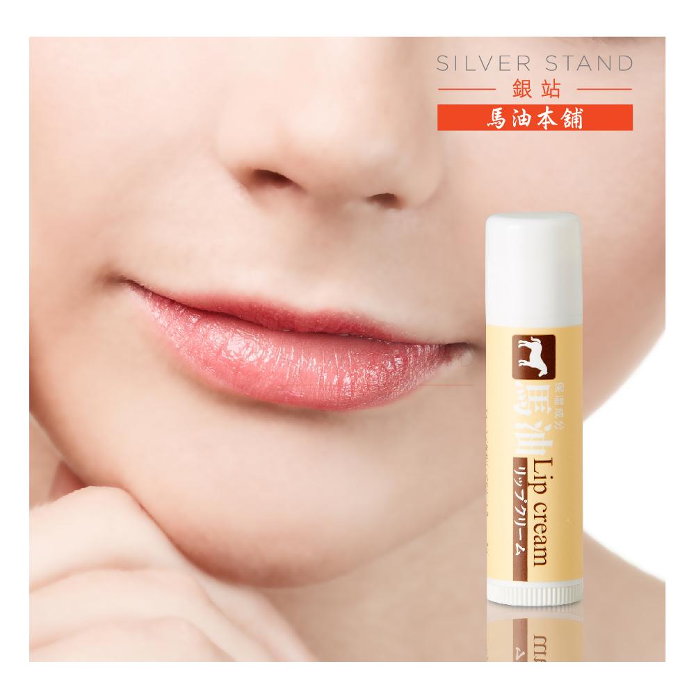 【銀站馬油本鋪】日本 TKコーポレーション馬油保濕護唇膏-5g