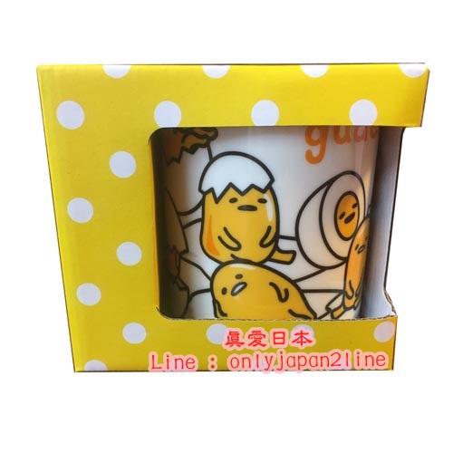 【真愛日本】16093000038 馬克杯-蛋黃哥白  三麗鷗家族 蛋黃哥 Gudetama 湯杯 湯碗 餐具