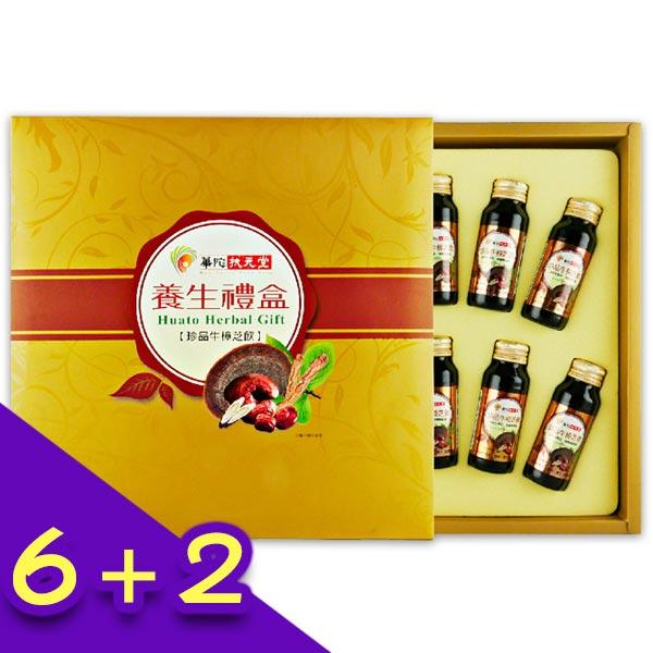 【買6送2】珍品牛樟芝禮盒(10瓶/盒)