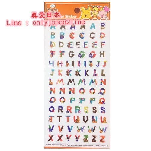 【真愛日本】16093000046字母貼紙-維尼    迪士尼 小熊維尼 POOH 維尼熊 文具 正品 限量