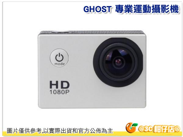 Ehang 億航 GHOST 專業運動攝影機 億航公司貨