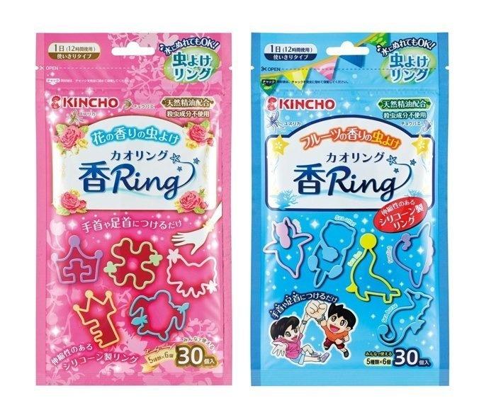 日本金鳥 KINCHO 香RING防水驅蚊手環 30入/包 花香/果香2種可選◆德瑞健康家◆