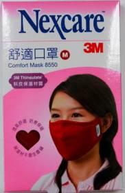 3M Nexcare 舒適口罩 紅 M【德芳保健藥妝】