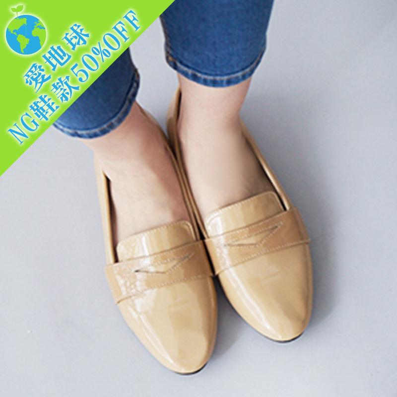 【C2-15131L】【NG】MIT異素材拼接羊皮歐貝拉_Shoes Party