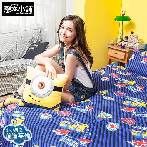 床包 / 雙人【小小兵前進英倫】含兩件枕套,SGS認證,戀家小舖台灣製ABF201