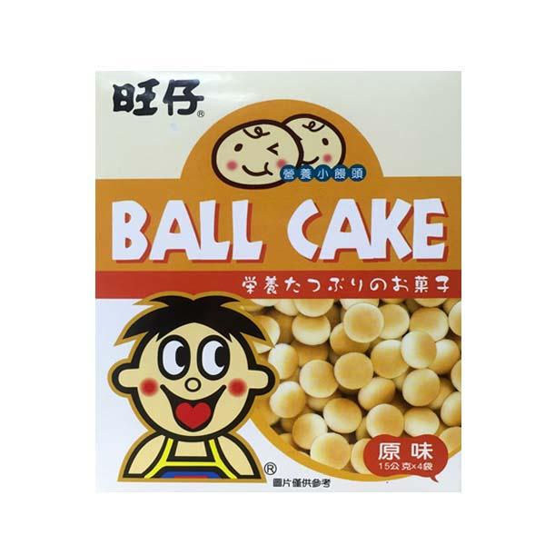旺仔小饅頭原味60g【六甲媽咪】