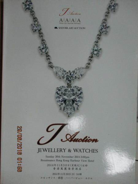 【書寶二手書T1/收藏_XAH】A/A/A/A_2014/11/30_Jewellery & Watches