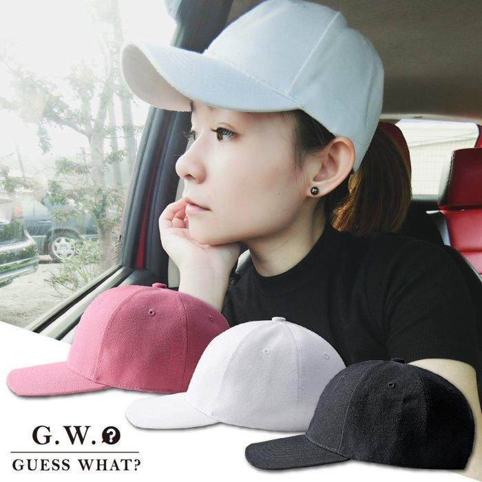 G.W.全素色 高磅數硬挺老帽美式 復古棒球帽 男女 情侶帽灣版日韓台私服穿搭最愛百搭黑粉白accGUESSWHAT