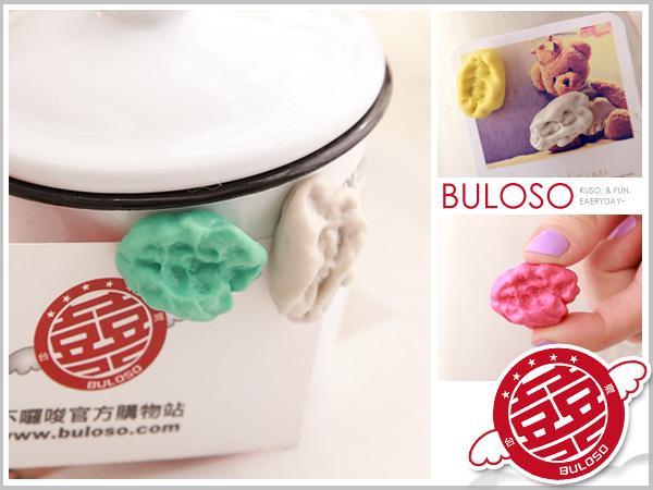 《不囉唆》糟糕 黏到口香糖!! KUSO 創意4入口香糖冰箱貼 黏黏磁鐵(一套4入)【Y218757】