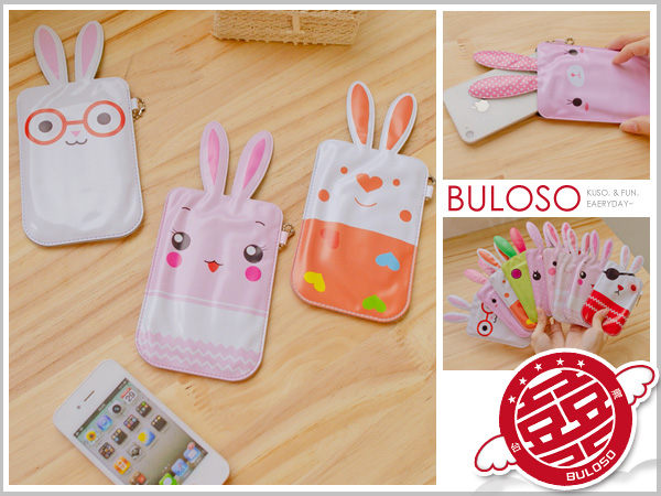 《不囉唆》【A228664】(不挑款) 12款 2代立體兔子IPHONE 手機包 保護套/手機收納包/收納袋