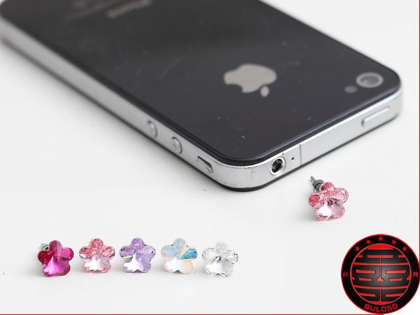 《不囉唆》【Y230476】(不挑色) 頂級 IPHONE專用 5色施華洛世奇鑽耳機孔防塵塞+取卡針 3.5MM 下殺