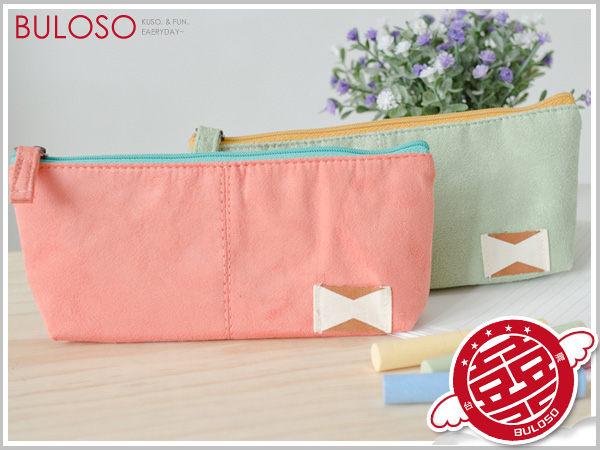 不囉唆:99元【A233767】(不挑色) 韓國Suede pouch 2色麂皮絨收納袋筆袋 拉鍊筆袋 收納包