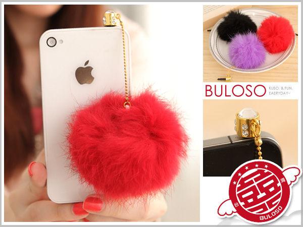 《不囉唆》韓國Hair ball diamond 多色毛球帶鑽防塵塞 手機吊飾 耳機塞(不挑色/款)【A237383】