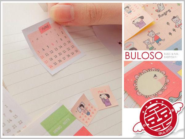 《不囉唆》【A238014】3入1900彩虹手繪貼紙 造型創意貼紙 隨意貼 可愛日記裝飾貼  2012
