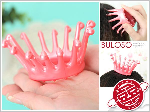 《不囉唆》【A243278】時尚粉紅皇冠頭部按摩器HP2299 沐浴洗頭SPA按摩器 造型按摩器