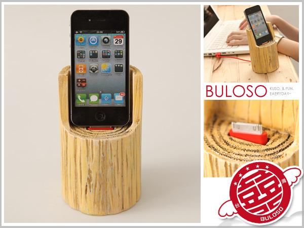 《不囉唆》【Y244190】 iphone 4s 樹樁充電手機座IPH-001手機固定架 固定座 附傳輸線 三折