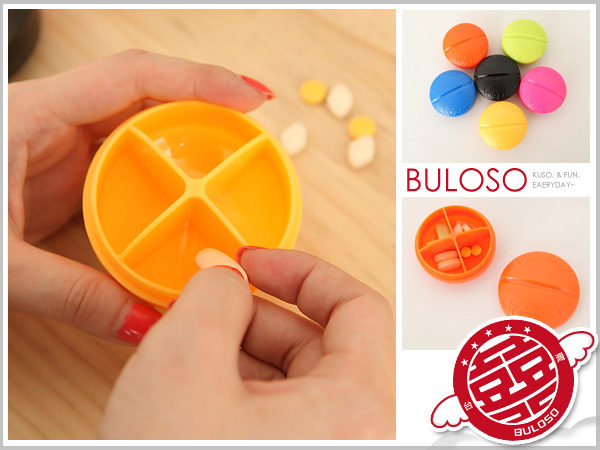 《不囉唆》【A244510】(不挑色)創意隨身6色圓形藥錠造型收納盒 藥盒 珠寶收納盒 便攜藥箱
