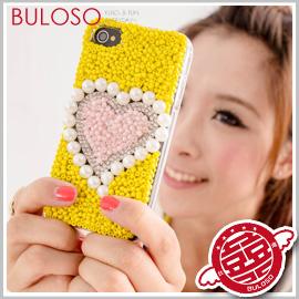 《不囉唆》7色彩珠愛心 Iphone 4 4s保護殼 保護蓋 手機背殼 背蓋(不挑色/款)【Y246972】